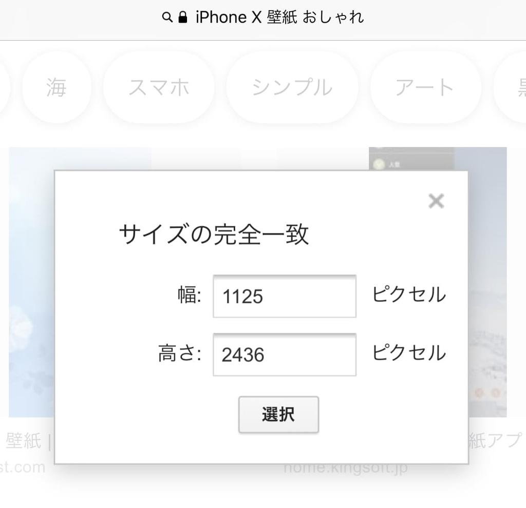 f:id:yukaichi:20190114115901j:plain