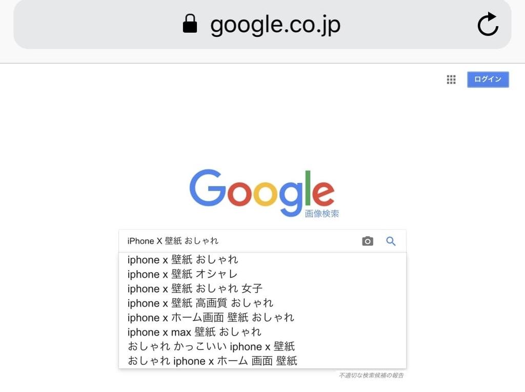 f:id:yukaichi:20190114115925j:plain