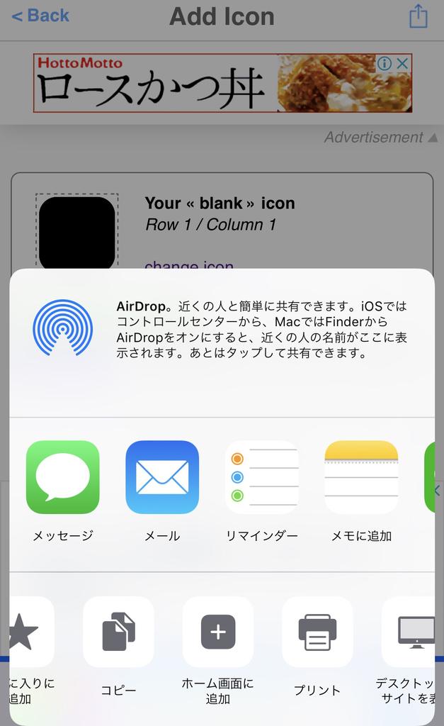 f:id:yukaichi:20190117124512j:plain