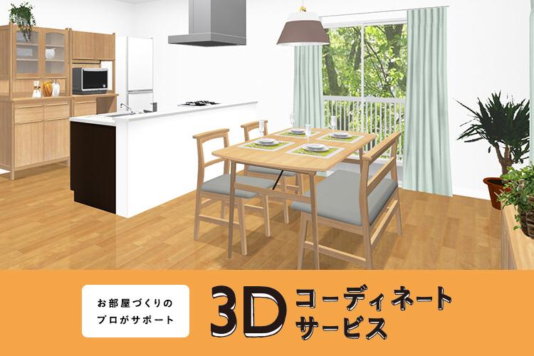 f:id:yukaichi:20190121130224j:plain