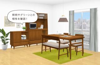 f:id:yukaichi:20190121130640j:plain