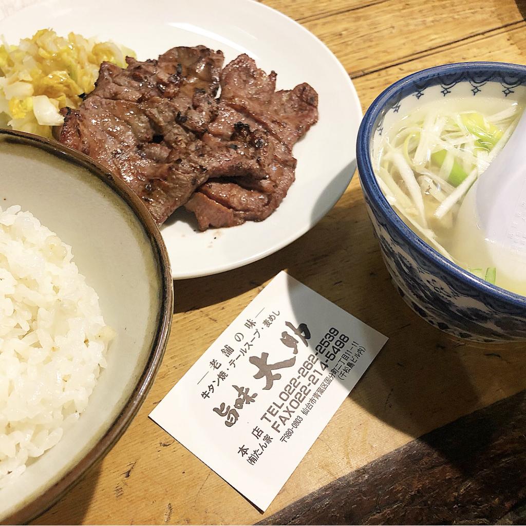 f:id:yukaichi:20190128002346j:plain