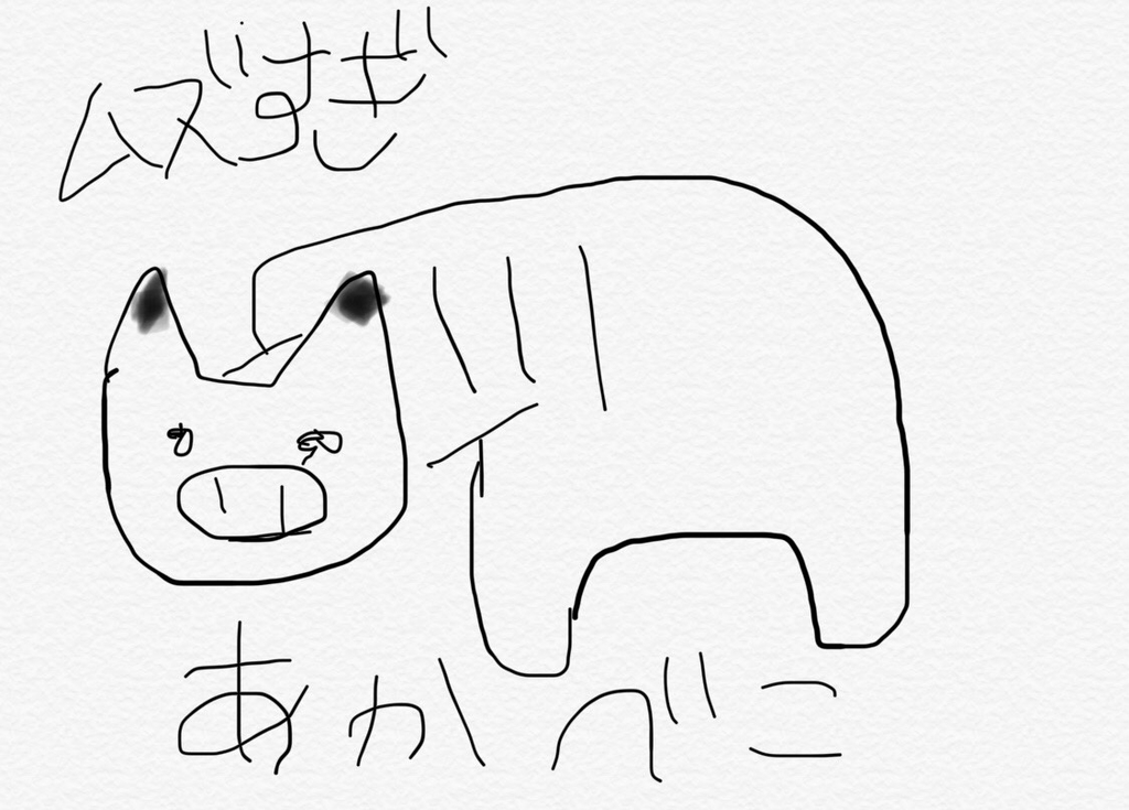 f:id:yukaichi:20190224212004j:plain