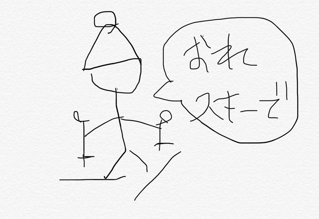 f:id:yukaichi:20190225234513j:plain