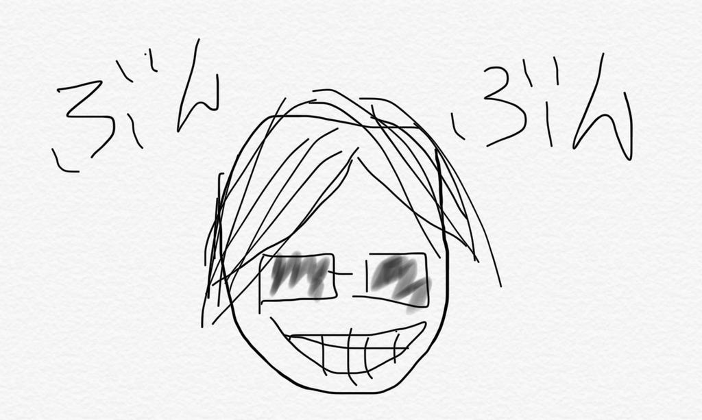 f:id:yukaichi:20190302115451j:plain