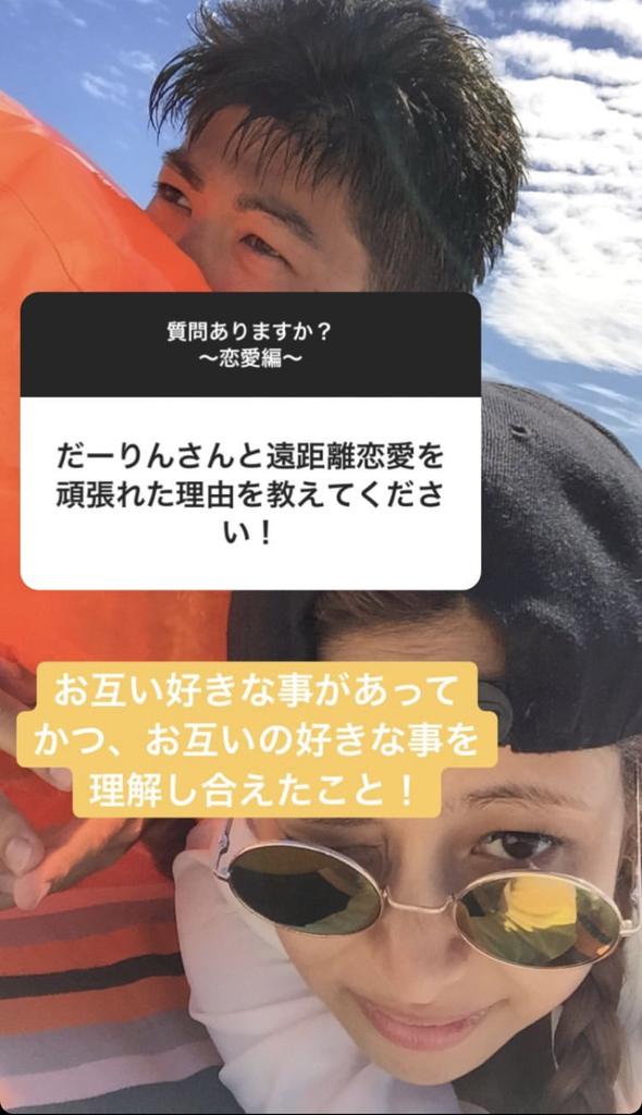 f:id:yukaichi:20190304230342j:plain