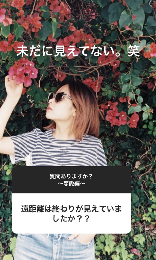 f:id:yukaichi:20190304230430j:plain