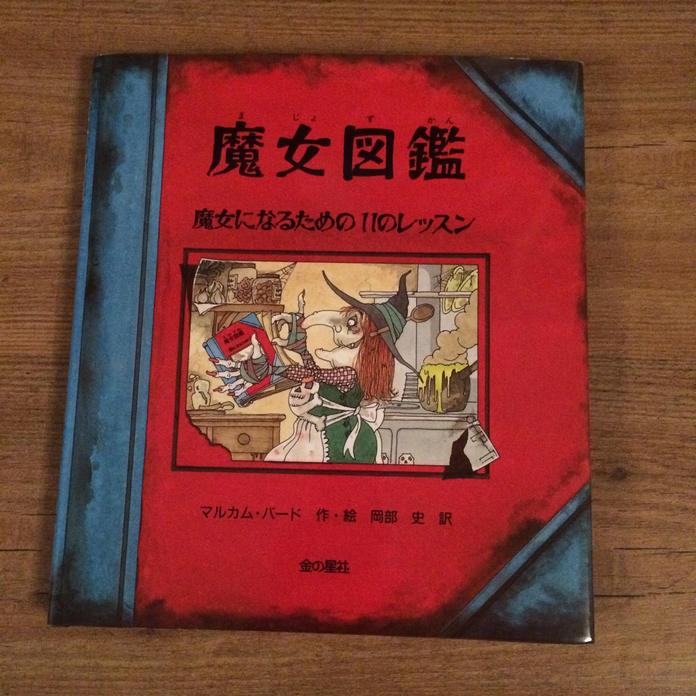 f:id:yukaimama:20170120051201j:image