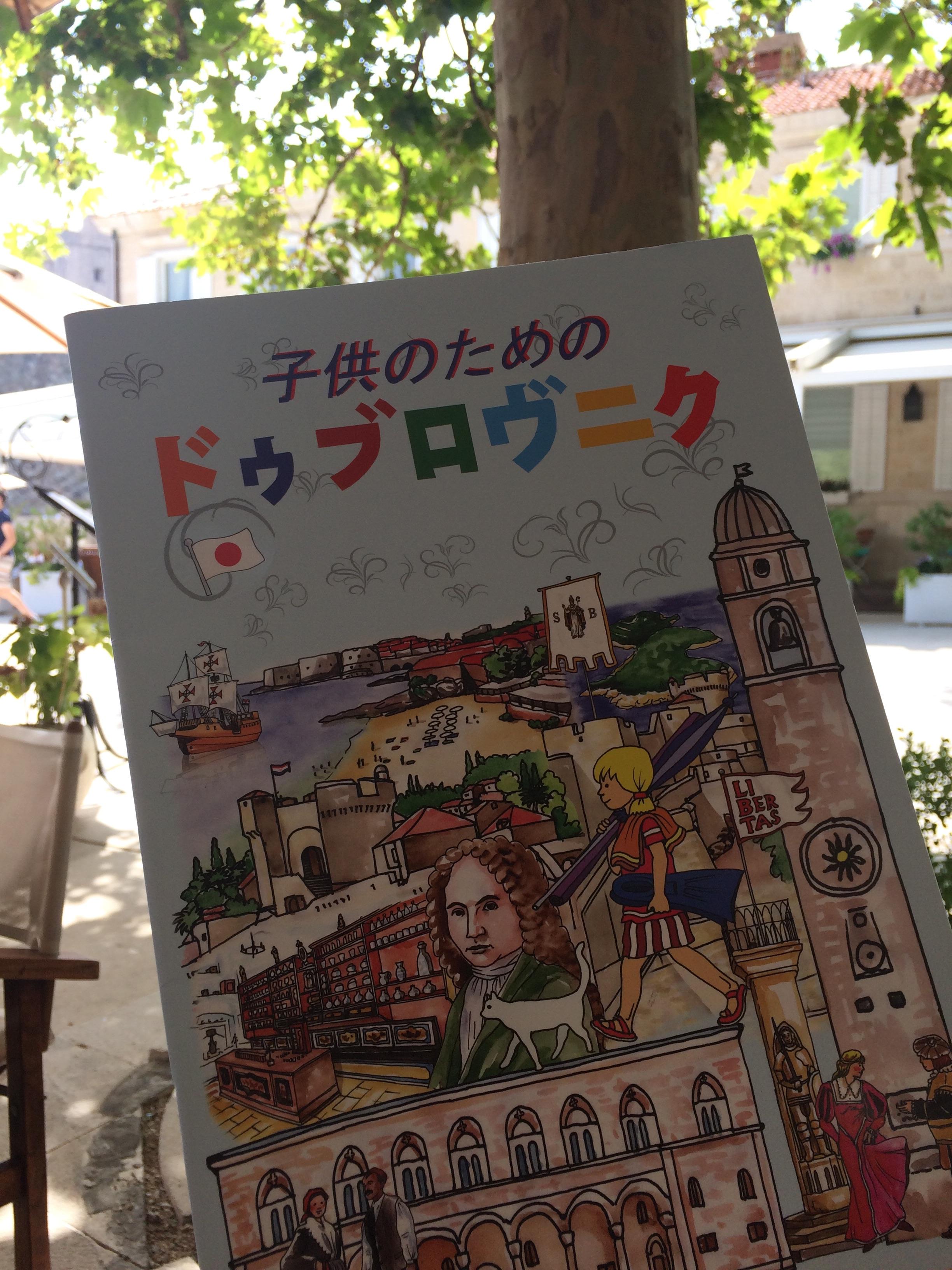 f:id:yukaimama:20170912063959j:plain