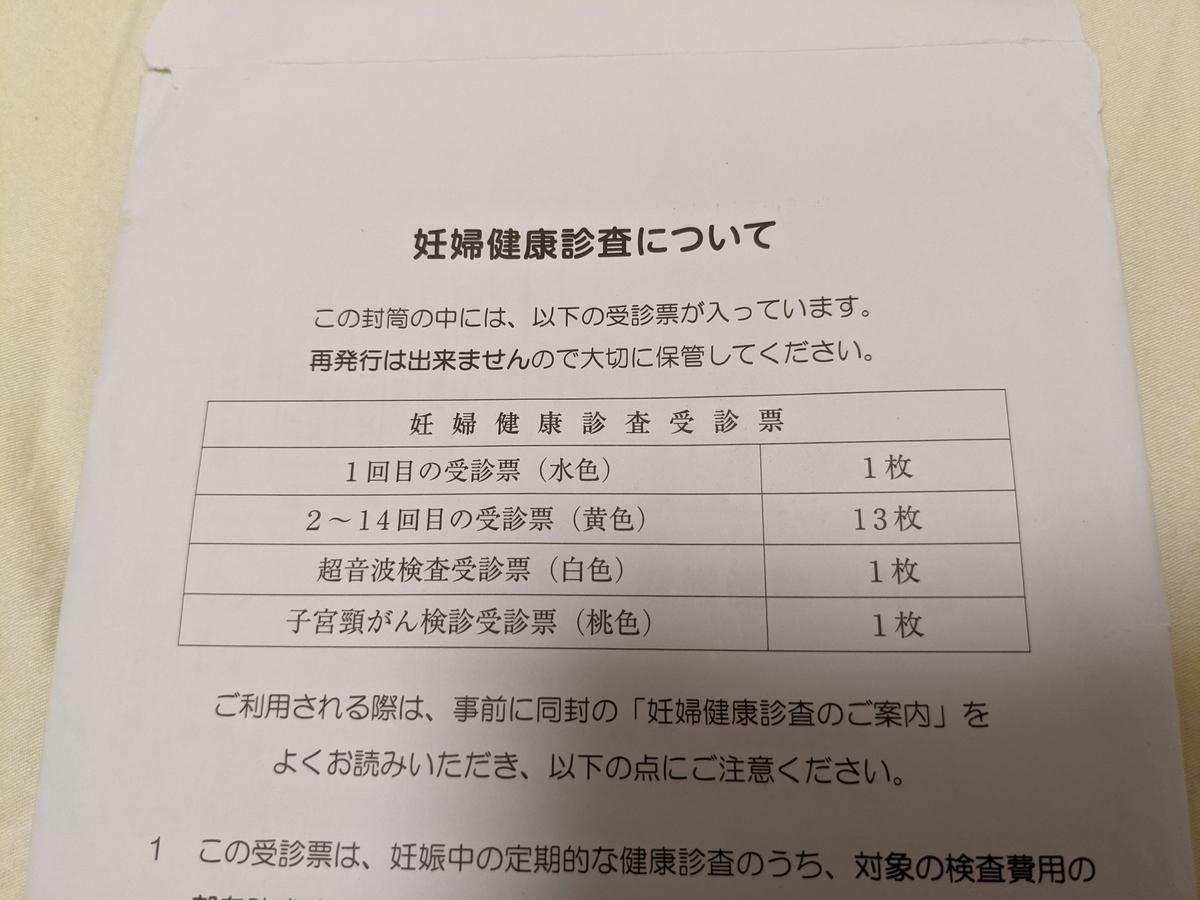 f:id:yukainHK:20210620211503j:plain