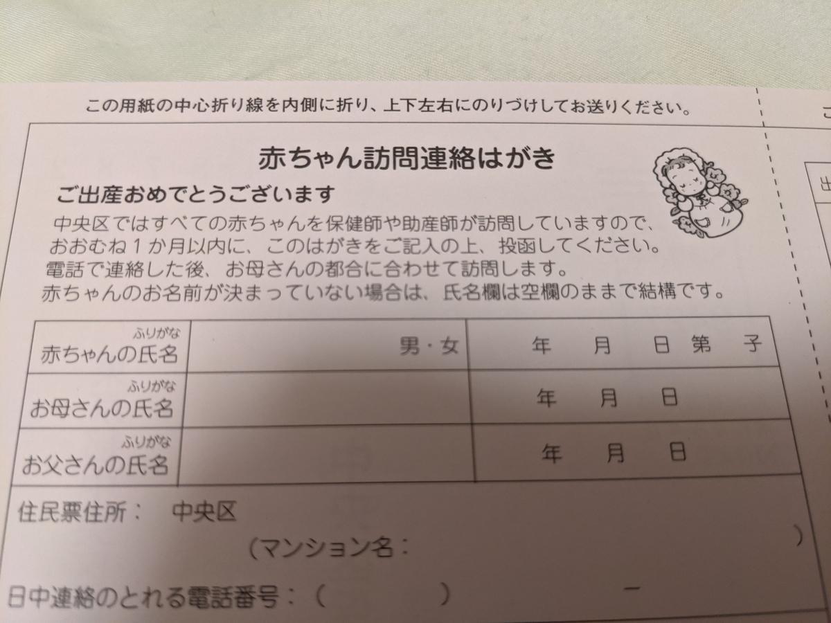 f:id:yukainHK:20210620211507j:plain