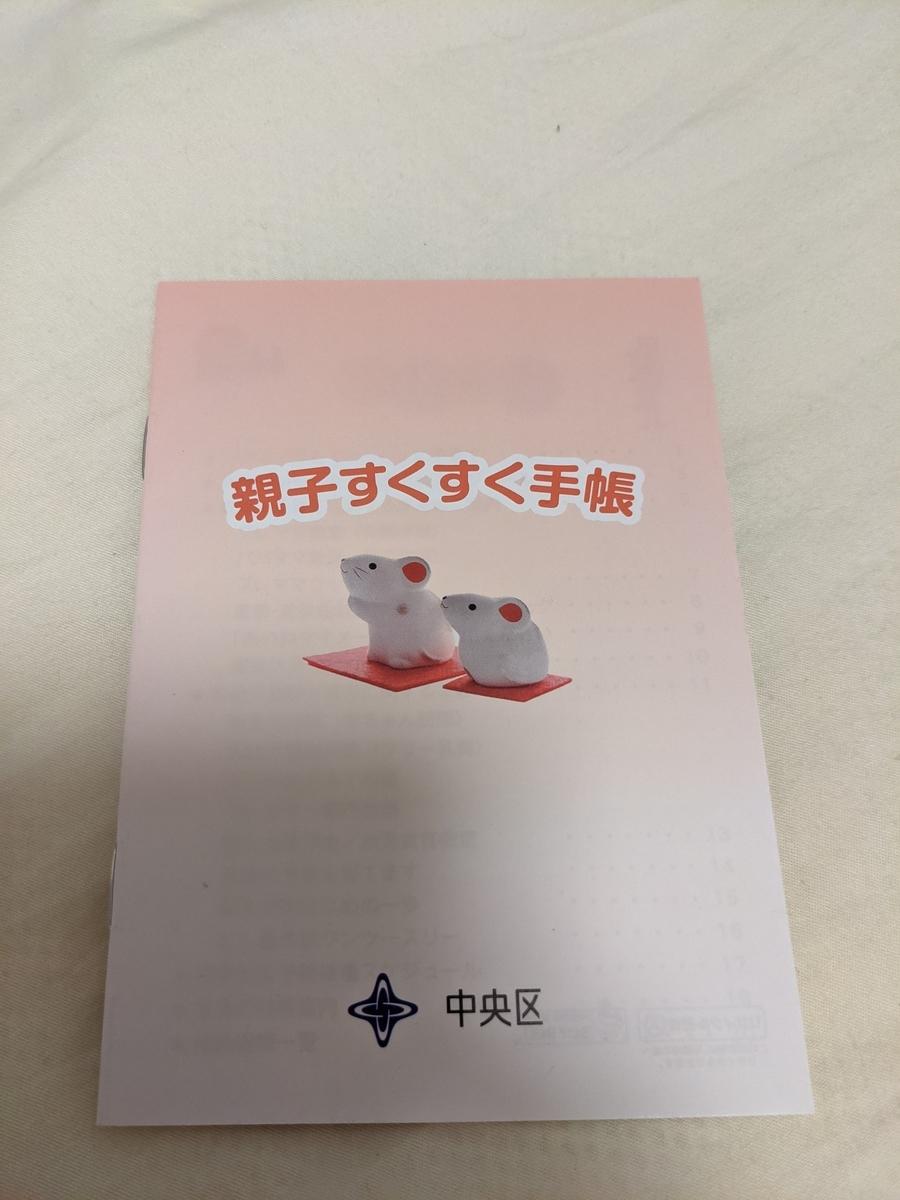 f:id:yukainHK:20210620211557j:plain