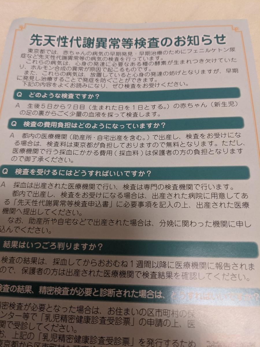f:id:yukainHK:20210620211618j:plain