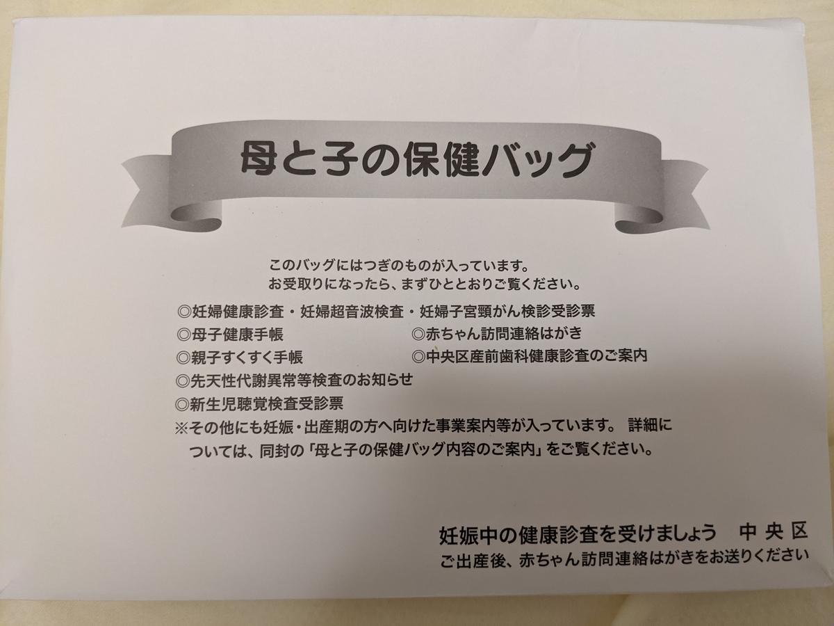 f:id:yukainHK:20210620211740j:plain