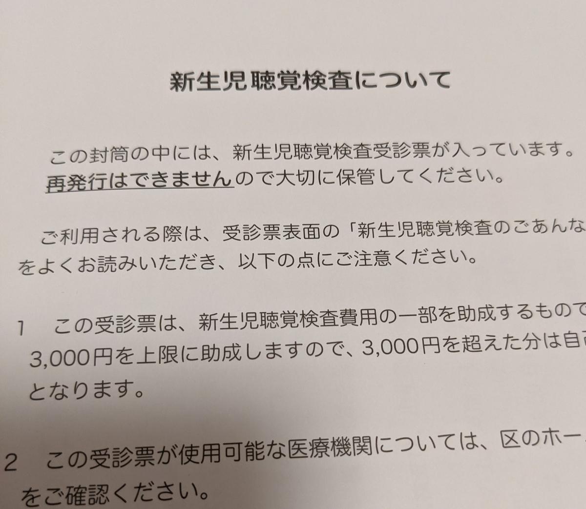 f:id:yukainHK:20210620212616j:plain
