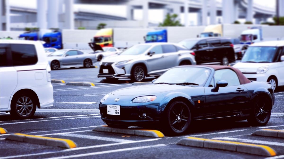 f:id:yukainaOMEME:20191024014024j:plain
