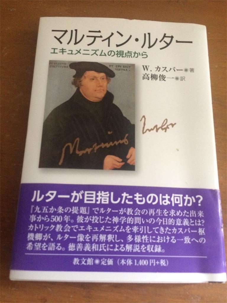 f:id:yukaina_gorilla:20170616090818j:image