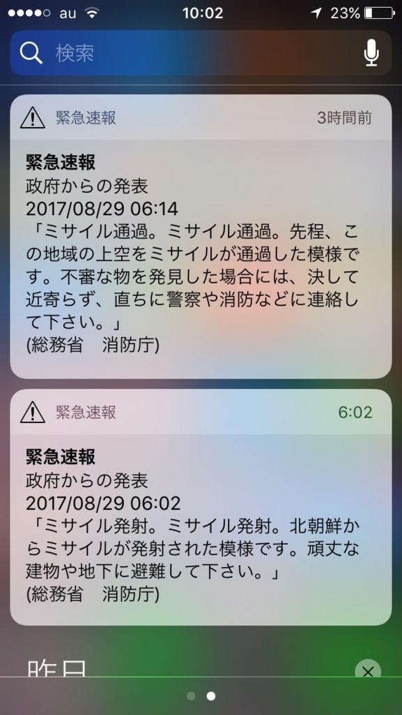 f:id:yukaina_gorilla:20170829202413j:plain