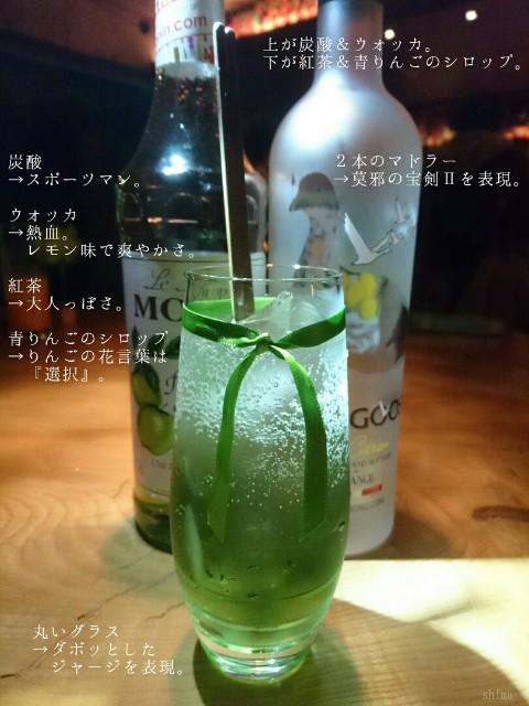 f:id:yukaitekietsu:20181229172101j:image