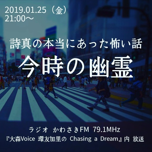 f:id:yukaitekietsu:20190123220517j:image
