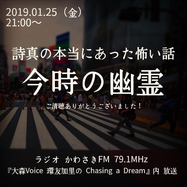 f:id:yukaitekietsu:20190125213257j:image