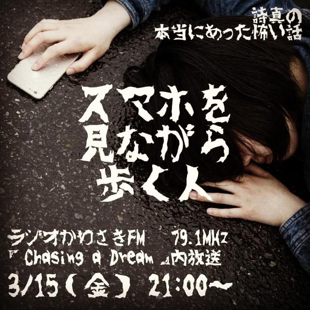 f:id:yukaitekietsu:20190313223452j:image