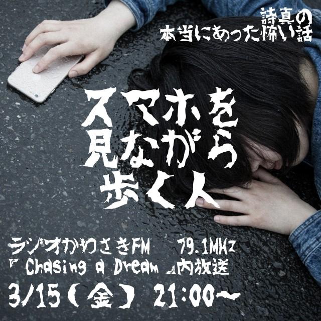 f:id:yukaitekietsu:20190315214825j:image