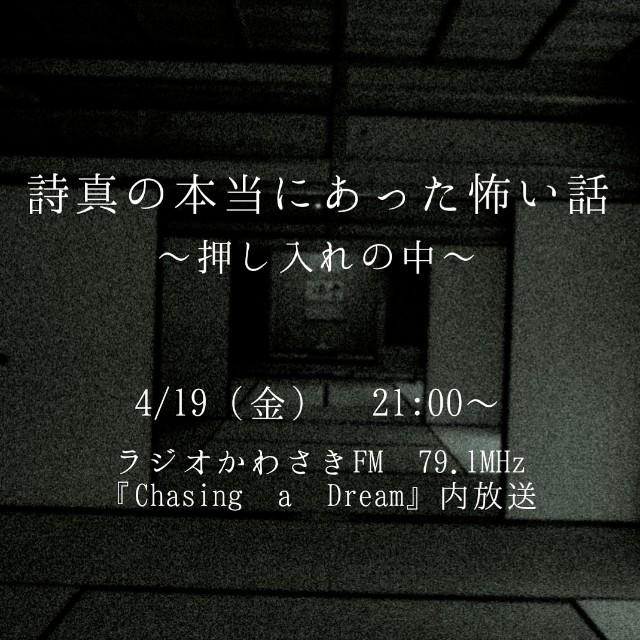 f:id:yukaitekietsu:20190417215503j:image