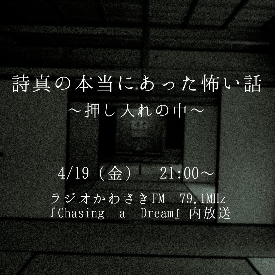 f:id:yukaitekietsu:20190418215224j:plain