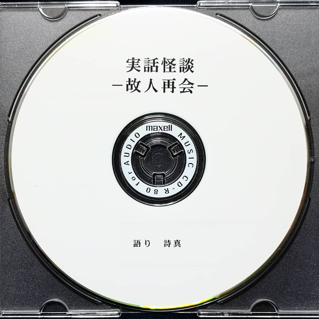 f:id:yukaitekietsu:20190426231033j:plain