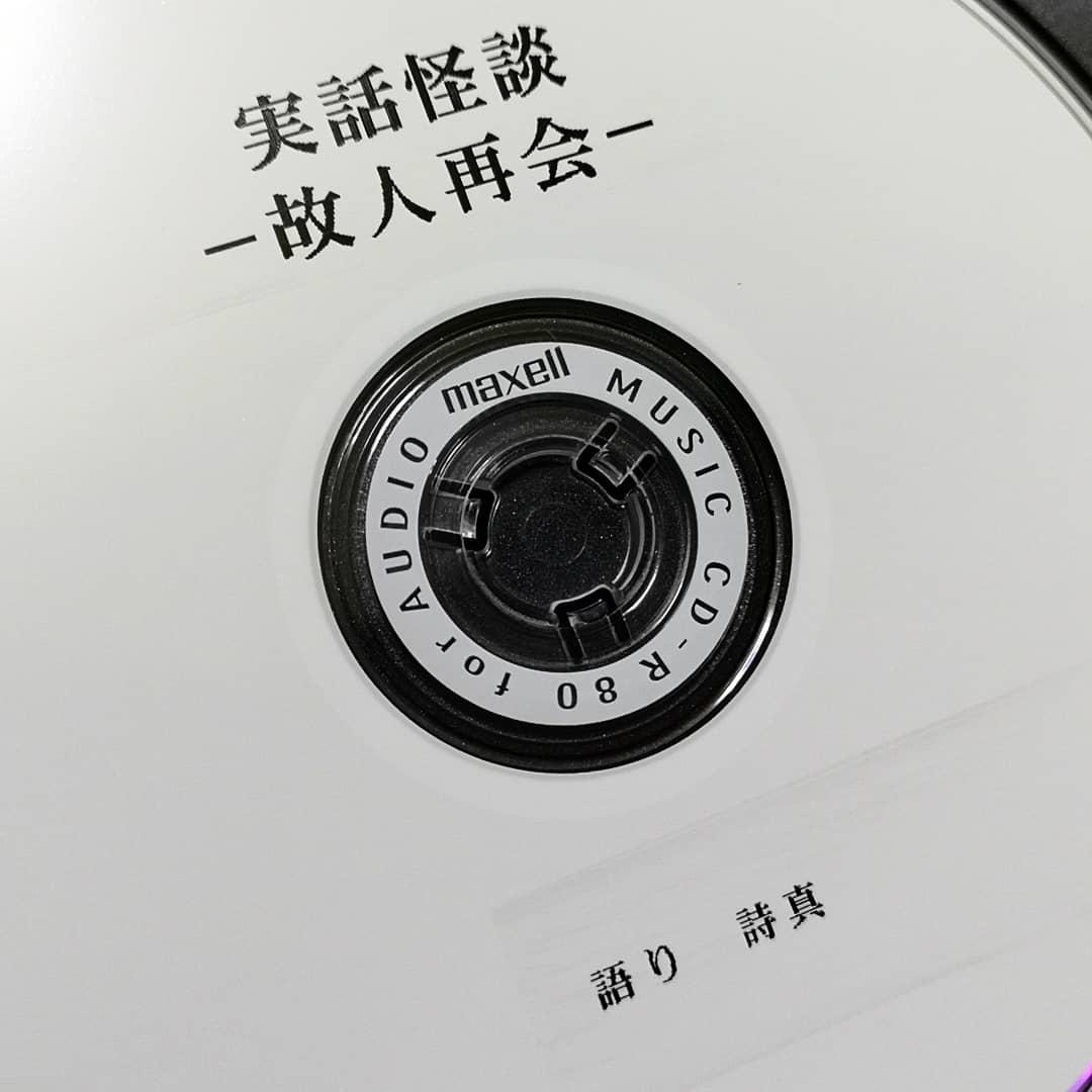 f:id:yukaitekietsu:20190426231118j:plain