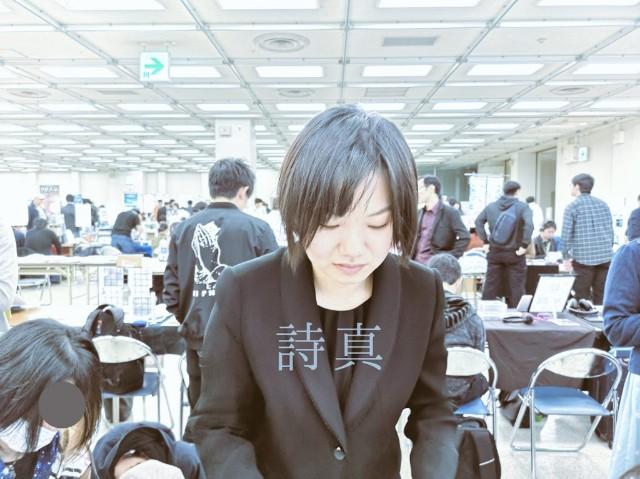 f:id:yukaitekietsu:20190429232820j:image