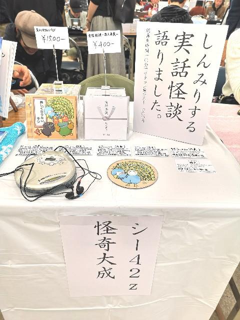 f:id:yukaitekietsu:20190507114303j:image