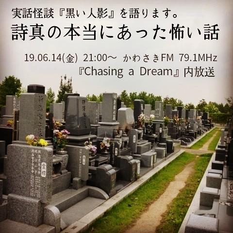 f:id:yukaitekietsu:20190613172654j:image