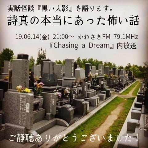 f:id:yukaitekietsu:20190616203052j:image