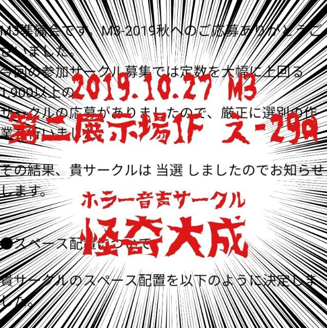 f:id:yukaitekietsu:20190726175203j:image