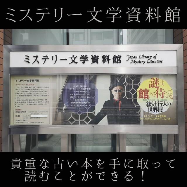 f:id:yukaitekietsu:20190801115533j:image