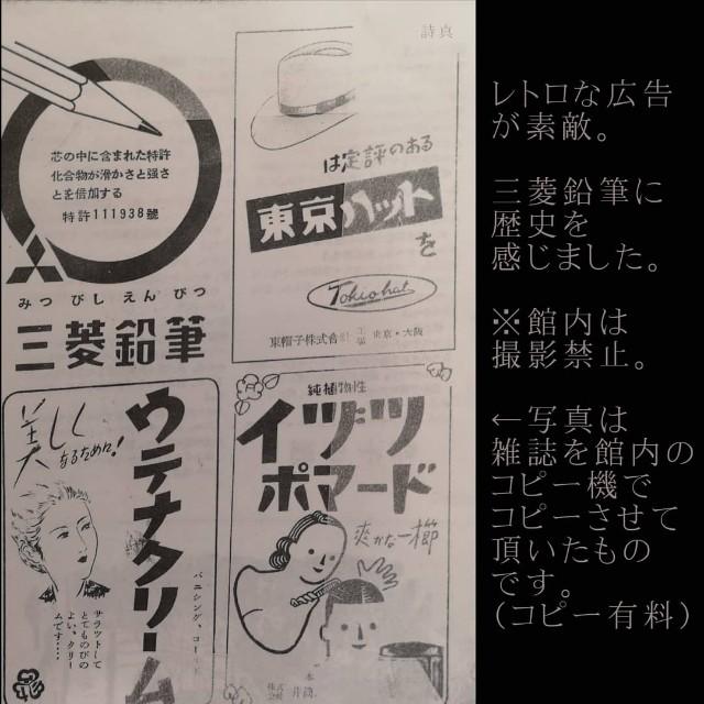 f:id:yukaitekietsu:20190801115840j:image