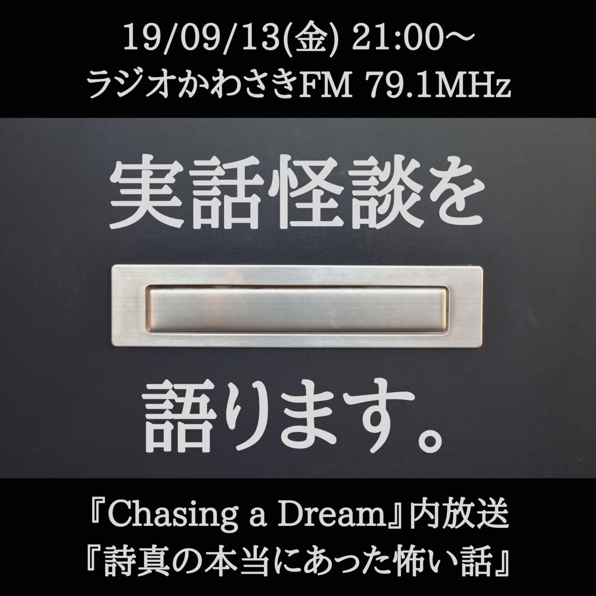 f:id:yukaitekietsu:20190912170832p:plain