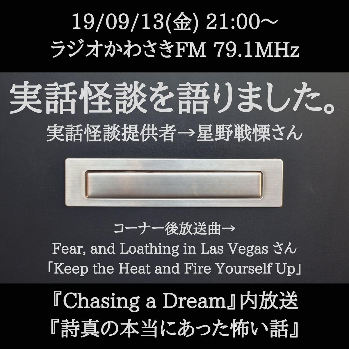 f:id:yukaitekietsu:20190920160549j:plain