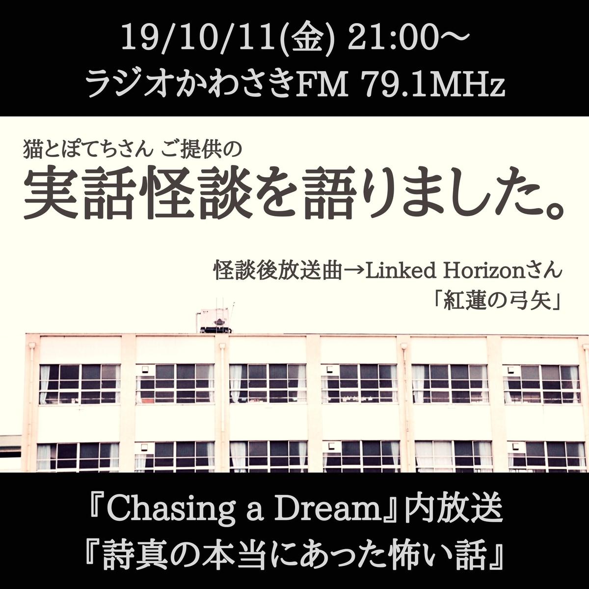 f:id:yukaitekietsu:20191018212805j:plain
