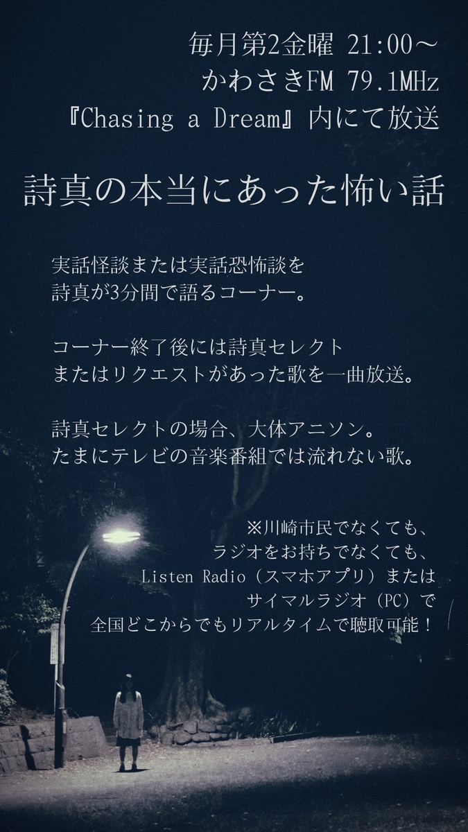 f:id:yukaitekietsu:20191105223013j:plain