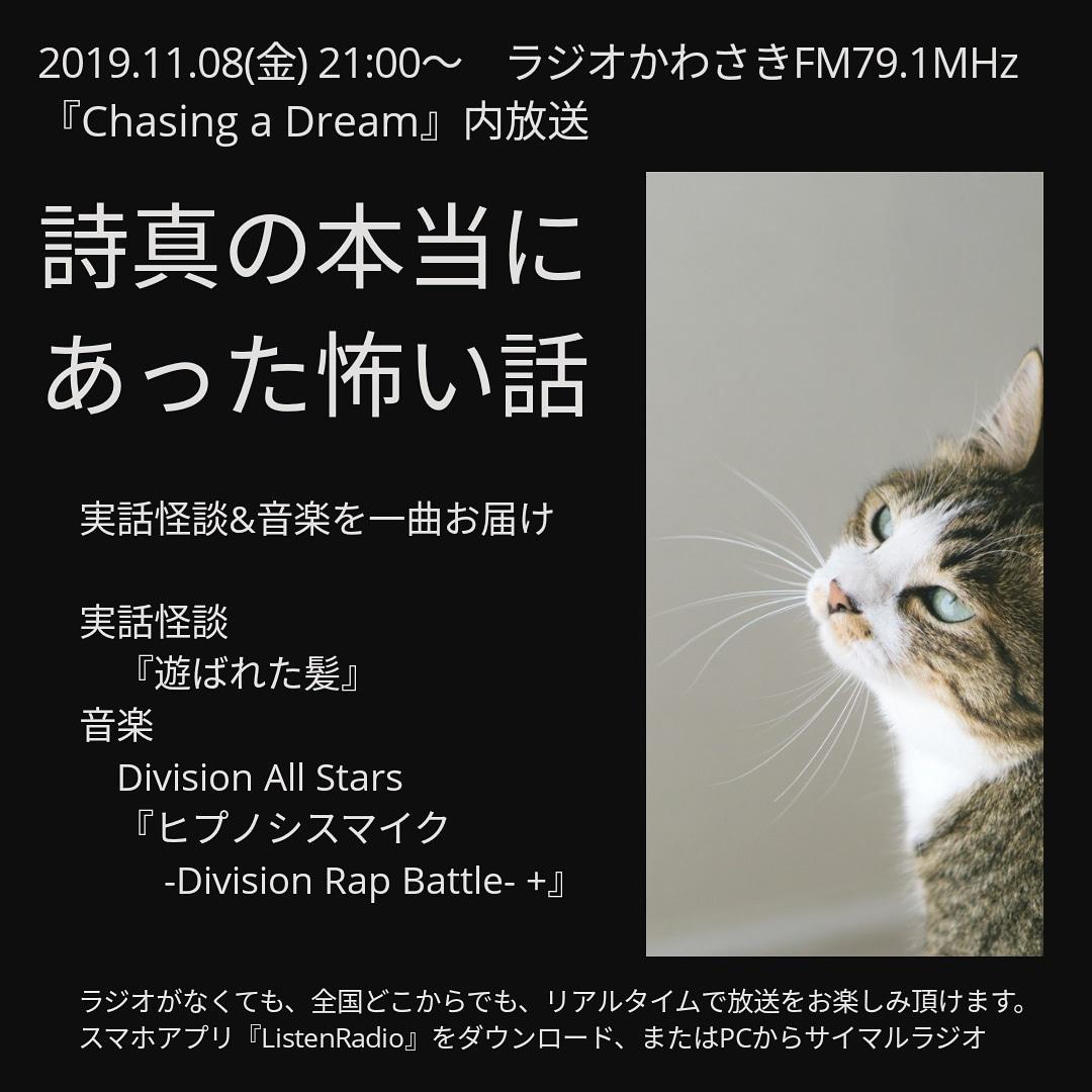 f:id:yukaitekietsu:20191108205207j:plain