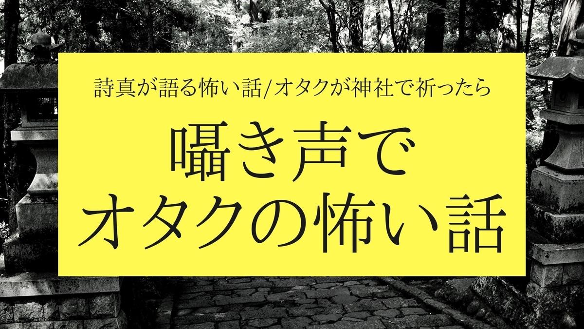 f:id:yukaitekietsu:20191204110614j:plain