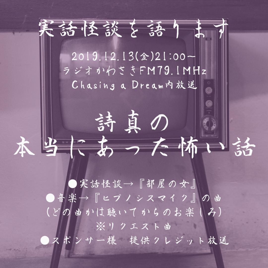 f:id:yukaitekietsu:20191211002623p:plain