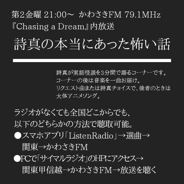 f:id:yukaitekietsu:20191211002648p:plain
