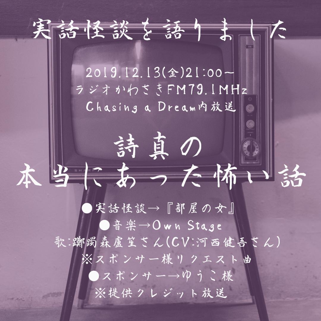 f:id:yukaitekietsu:20191213215141p:plain