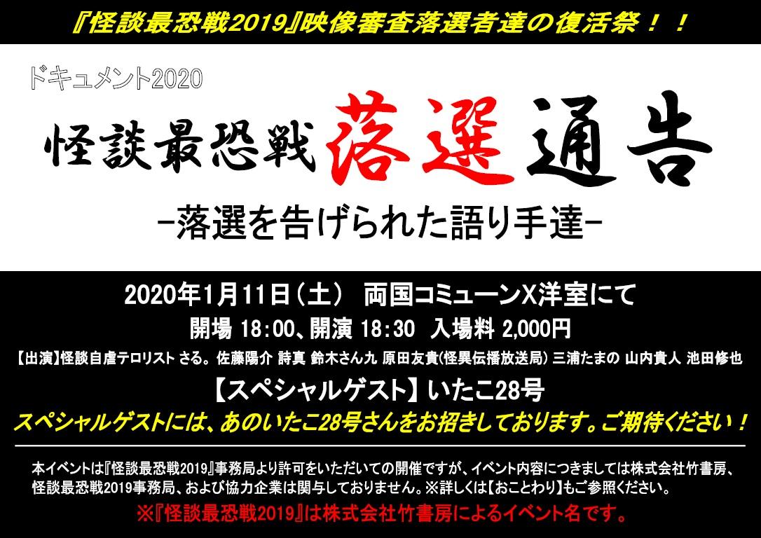 f:id:yukaitekietsu:20191221105716j:plain