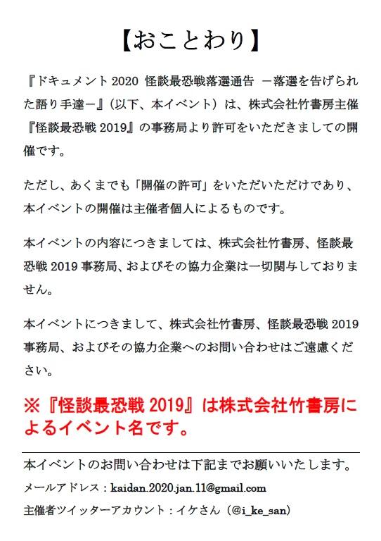 f:id:yukaitekietsu:20191221105752j:plain