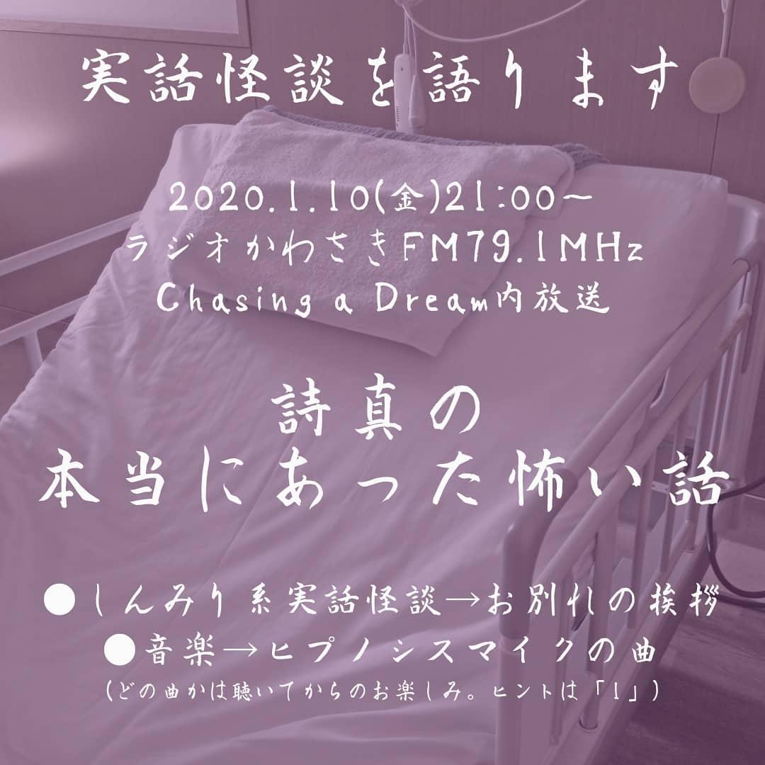 f:id:yukaitekietsu:20200110173717j:plain